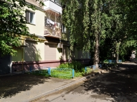 Yekaterinburg, 8th Marta st, house 121. Apartment house