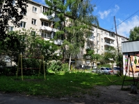 Yekaterinburg, 8th Marta st, house 127. Apartment house