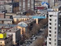 叶卡捷琳堡市, 8th Marta st, 房屋 142. 公寓楼