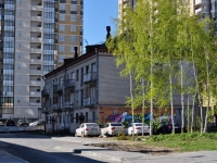 neighbour house: st. 8th Marta, house 176А. Apartment house