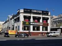 neighbour house: st. 8th Marta, house 8В. shopping center Центр моды