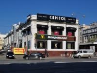 Екатеринбург, улица 8 Марта, дом 8В. торговый центр Центр моды