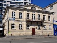 Yekaterinburg, st 8th Marta, house 12. employment centre