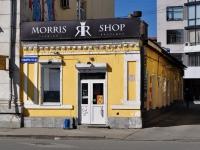 """Екатеринбург, улица 8 Марта, дом 12Д. магазин """"Morris shop"""""""