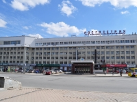 Екатеринбург, 8 Марта ул, дом 13