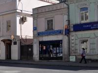 Екатеринбург, 8 Марта ул, дом 19