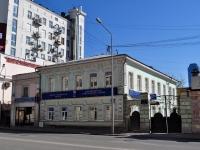 neighbour house: st. 8th Marta, house 21. Social and welfare services Информационно-туристическая служба