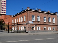 "Yekaterinburg, sports school ""Интеллект"", 8th Marta st, house 22"
