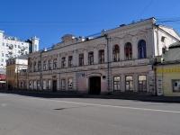 Екатеринбург, 8 Марта ул, дом 25
