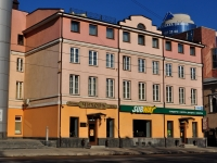 Yekaterinburg, hotel ЧеховЪ, 8th Marta st, house 32