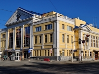 улица 8 Марта, дом 36. филармония Свердловская государственная детская филармония