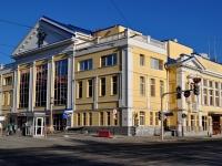 neighbour house: st. 8th Marta, house 36. philharmonic hall Свердловская государственная детская филармония