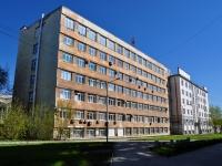neighbour house: st. 8th Marta, house 62. university Уральский государственный экономический университет