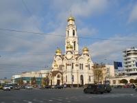 叶卡捷琳堡市, 寺庙 Большой Златоуст, 8th Marta st, 房屋 17А