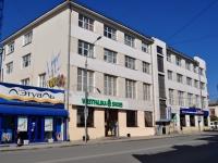 Екатеринбург, улица 8 Марта, дом 10. многофункциональное здание
