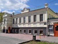 Yekaterinburg, st 8th Marta, house 6. office building