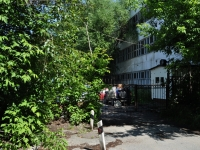 neighbour house: st. 8th Marta, house 203. factory Хлебозавод № 6 МУП