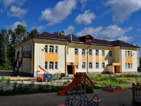 neighbour house: st. 8th Marta, house 129А. nursery school