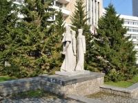 叶卡捷琳堡市, 纪念碑 Декабристам8th Marta st, 纪念碑 Декабристам