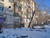 Yekaterinburg, Bolshakov st, house 5. Apartment house