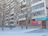 Yekaterinburg, Bolshakov st, house 9. Apartment house