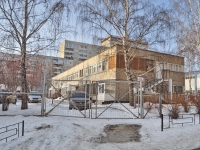 Yekaterinburg, Bolshakov st, house 11А. office building