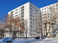 Yekaterinburg, Bolshakov st, house 12. Apartment house