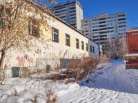 叶卡捷琳堡市, 学校 № 206, Bolshakov st, 房屋 15