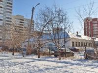 Yekaterinburg, school № 206, Bolshakov st, house 15
