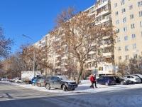 叶卡捷琳堡市, Bolshakov st, 房屋 16. 公寓楼