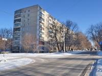 Yekaterinburg, Bolshakov st, house 16. Apartment house