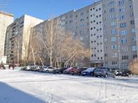 Екатеринбург, улица Большакова, дом 17. многоквартирный дом