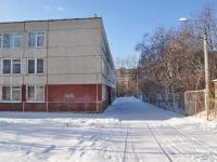 叶卡捷琳堡市, 学校 №62, Bolshakov st, 房屋 18