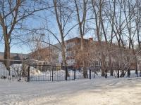 Екатеринбург, школа №62, улица Большакова, дом 18