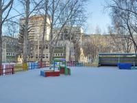 """Yekaterinburg, nursery school № 564, """"Филипок"""", Bolshakov st, house 19"""