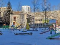 "Екатеринбург, детский сад № 564, ""Филипок"", улица Большакова, дом 19"