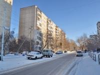 叶卡捷琳堡市, Bolshakov st, 房屋 20. 公寓楼