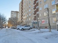 Yekaterinburg, Bolshakov st, house 21. Apartment house