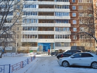 Yekaterinburg, Bolshakov st, house 22 к.2. Apartment house