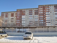 Yekaterinburg, Bolshakov st, house 22 к.4. Apartment house