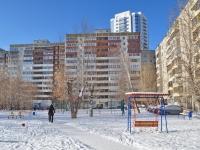叶卡捷琳堡市, Bolshakov st, 房屋 22 к.5. 公寓楼