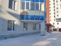 Yekaterinburg, Bolshakov st, house 25. Apartment house