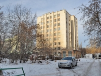 Yekaterinburg, Bolshakov st, house 61. office building