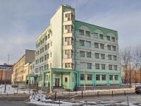 соседний дом: ул. Большакова, дом 65. техникум ЕТЭТ, Екатеринбургский торгово-экономический техникум