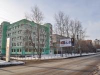Yekaterinburg, technical school ЕТЭТ, Екатеринбургский торгово-экономический техникум, Bolshakov st, house 65