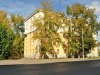 Yekaterinburg, hostel Уральского государственного горного университета, Bolshakov st, house 78