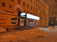 Екатеринбург, общежитие Уральского государственного горного университета, улица Большакова, дом 78