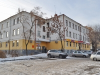 neighbour house: st. Bolshakov, house 85. office building