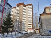 Yekaterinburg, Bolshakov st, house 95. Apartment house
