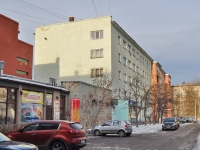 Yekaterinburg, Bolshakov st, house 97. Apartment house